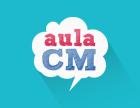 Logo de aulacm blog
